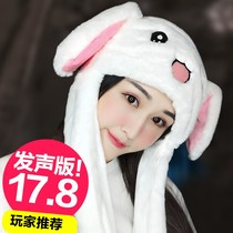 Rabbit ear cap will shake the rabbit cute rabbit ears movable child rabbit inflatable can move Meng