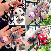 Cartoon couple car key ring girl South Korea Creative Bell pendant cute bag key ring chain gift