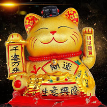 Lucky cat ornaments opening shop gift gift automatic waving large gold mini waving fortune cat