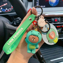 linefriends brown bear key ring girl cute ins net red bag pendant doll car key pendant