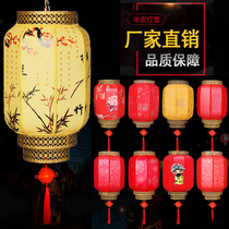Outdoor advertising sheepskin lanterns waterproof antique lanterns printed word Tea House Hotel festival palace lamp balcony chandelier new