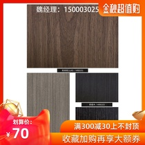 Wood veneer veneer veneer paint-free wood veneer coating board solid wood veneer panel paint-free board ebony wood
