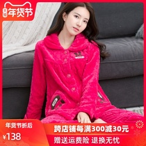 Hui na Zi coral velvet pajamas lady autumn and winter thick warm flannel plus winter middle-aged Home Service suit