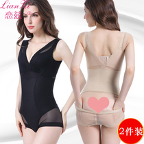 Seamless body sculpting clothing abdomen waist fat burning shaping ultra-thin section of the body postpartum weight loss after tummy