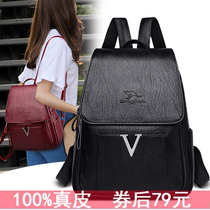 Kangaroo leather shoulder bag female 2019 new Korean version of the wild backpack soft leather anti-theft lady sheepskin travel bag