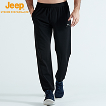 jeep flagship store official genuine Jeep men's knit trend wild trousers thigh thick casual elastic pants