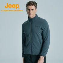 jeep flagship store official genuine Jeep male outdoor fleece thick plus velvet jacket underwear fleece jacket
