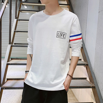Youth autumn Tide brand round neck long-sleeved T-shirt male Korean loose casual bottoming shirt trend wild mens compassionate