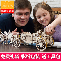 Ukrainian UGears princess royal carriage wooden mechanical transmission model birthday Mid-Autumn Festival teachers Day gift