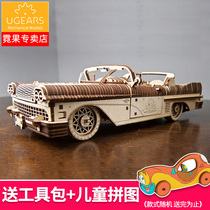 Ukraine UGEARS wooden mechanical transmission model assembled toys dream convertible sports car birthday gift boys
