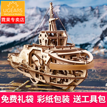 Ukraine UGEARS uge imported wood assembled mechanical transmission model toy 3D puzzle movable tugboat