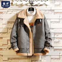 Lamb wool coat male Winter padded jacket plus fertilizer plus size plus velvet cotton coat one piece suede motorcycle jacket