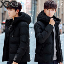 Winter coat men's jacket 2019 Korean version of the new trend handsome jacket leisure autumn and winter wear down cotton clothing