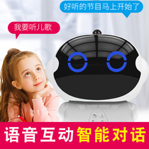 WIFI intelligent robot voice dialogue high-tech toys accompany children boys and girls learning education early education machine