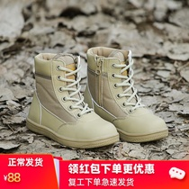 Military shoes children's special forces combat boots men's spring and autumn breathable ultra-light tactical boots training boots military boots women's training boots
