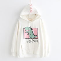 Japanese soft sister style cute cartoon dinosaur printing girlfriends hooded thin section loose sweater women spring and autumn shirt