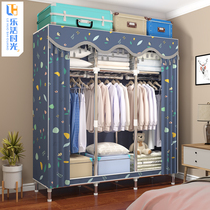 Simple wardrobe cloth wardrobe steel bold reinforcement dormitory rental room Assembly wardrobe thick storage hanging wardrobe