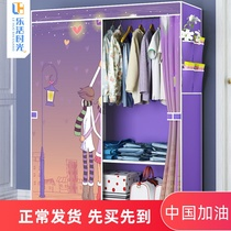 Wardrobe simple cloth wardrobe storage cabinet bedroom fabric wardrobe Assembly hanging dormitory rental room with modern simplicity