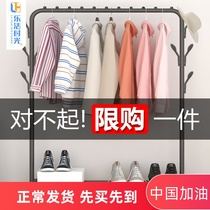 Simple coat rack drying rack floor indoor folding rack home bedroom clothes storage rack cabinet