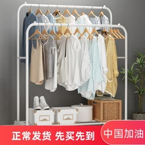 Drying racks floor bedroom folding indoor storage artifact hangers home drying racks cool clothes rack clothes pole