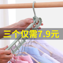 Multi-functional hanger household hanger folding magic storage artifact nine hole clothes rack drying racks balcony
