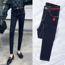 Super Fire net red with the same paragraph jeans female nine points high waist 2019 spring and Autumn Winter new plus cashmere tight feet trousers