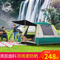 Donkey shield tent outdoor automatic rain ultra light camping 3-4 people camping field riot rain thickening double