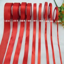 Red ribbon electric car strap Ribbon Girl wishing car show tie hair wedding red rope wide tied quilts
