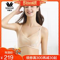 24d19cfe94b45  USD 125.11  Wacoal Wacoal comfortable traceless milk anti-light ladies  underwear no steel bra WB1538 - Wholesale from China online shopping