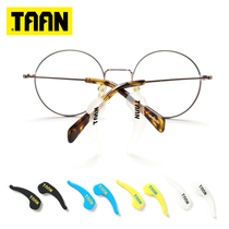 taan taiang glasses buckle non-slip ear hook artifact men and women ear bracket sports accessories fixed glasses leg non-slip cover