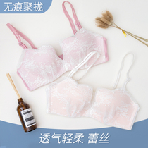 Diss Kou small fresh students half cup no steel ring gathered bra sexy lace summer underwear set girl bra