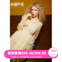 Fairy Pocket Spring 2019 new female fairy retro sequins long long-sleeved mesh a word dress