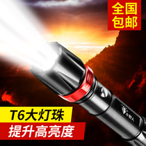 Flashlight light rechargeable super bright waterproof 5000 mini LED long-range outdoor hunting can be home multi-functional lights