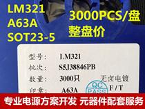 USD 4 08] NK6358 completely replaces OB2358 12V1A 5V2A