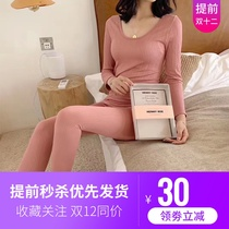 Thermostatic warm bear women underwear suit nude vertical striped cotton autumn thread seamless pajamas home clothes