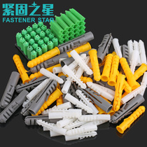 Small yellow fish plastic expansion tube screw anchor plug rubber particles up plug nylon expansion pin 6 8 10 12mm