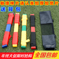 Agile ladder basketball pace training jump ladder rope ladder football ladder kindergarten taekwondo speed jump step ladder