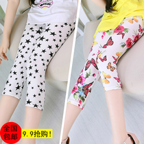 Girls pants pants summer thin section Korean casual wild leggings in the big summer thin girl slim pants