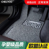 Buick 2020 Angke flag junyohui Angke Wei yinglang automotive wire ring floor mats single main driving Special