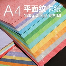 A3A4 color thick cardboard 180g manual label plain cover Paper binding print bamboo leaf Phoenix pattern pattern paper