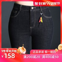High waist jeans female Slim was thin feet pants autumn 2019 new stretch casual mother pencil nine pants