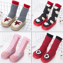 Baby indoor one baby floor socks non-slip toddler autumn and winter long tube warm thickened soles socks