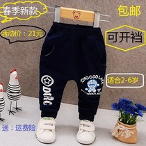 Baby spring and autumn pants 0-1-3 spring boys and girls fall baby leggings pants can open the crotch cotton