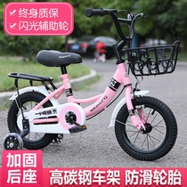 Children bicycle adjustable lifting children bicycle 2-3-4-6-7-8-9-10 years old baby pedal bicycle