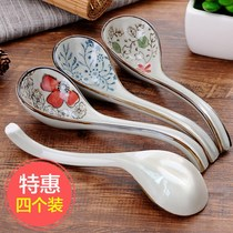 Scoop soup European spoon ceramic spoon small household simple Korean beautiful adult non-slip Korean classical rice female
