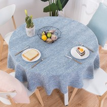 Round table tablecloth Nordic style mesh red circular seat cloth table cloth zhuobu household modern simple small fresh ins