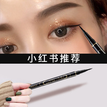 Ka Zi LAN eyeliner pen female non-blooming waterproof long-lasting non-marking pencil hard-headed novice Li Jiaqi genuine