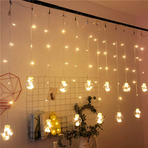 Beijing Dong led lantern wishing ball curtain hanging lights flashing lights string lights starry holiday room decoration birthday layout