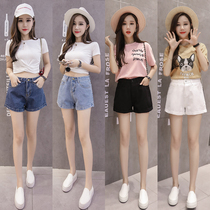 Denim shorts female 2019 new summer Korean version of the loose students wild wide leg a word was thin hot pants
