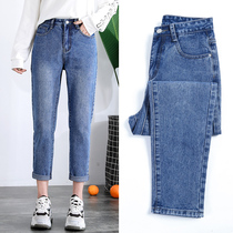 Jeans ladies real shot loose high waist spring and autumn new Korean harem pants nine points radish pants